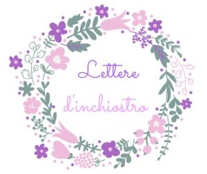 Lettere d'inchiostro